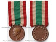 Italy WW1 Italian Unification 1848 1918 Commemorative Medal for the Widows of the Great War by CBC