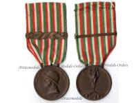 Italy WW1 Italian Unification Commemorative Medal for the War of 1915 1918 with clasp 1917 by Sacchini