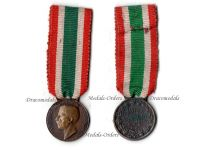Italy WW1 Italian Unification 1848 1918 Commemorative Medal for the Widows of the Great War by Nelli & Rivalta MINI