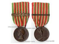 Italian WW1 Unification Military Medal Decoration Unity Italy 1915 1918 bar 1916 Great War Award Sacchini