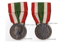 Italy WW1 Italian Unification 1848 1918 Commemorative Medal by CBC