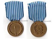 Italy Army Long Service Command Military Medal Bronze Decoration 10 years Italian Republic Mint 1953