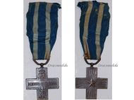Italy WW1 Cross War Merit Military Medal WWI 1914 1918 Italian Kingdom Decoration Maker B