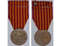 Italy WW1 Rome Italian Soldiers Military Medal Decoration King Vittorio Emmanuele WWI 1914 1918 Great War