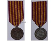 Italy Italian Unification Medal of Merit for the Liberation Rome 1870 by Moscetti