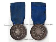 Italy WW1 Al Valore Militare Silver Medal Military Valor 2nd Type 1918 by Royal Mint & FG