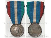 Italy WW1 Medal of the Veterans Guard of Honor for the Tombs of the Italian Kings at the Pantheon of Rome