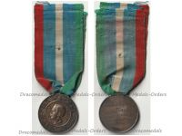 Italy WW1 Medal of the Veterans Guard of Honor for the Tombs of the Italian Kings at the Pantheon of Rome by Giorgi