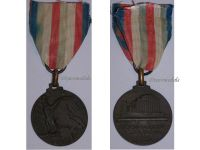 Italy WW2 Occupation Greece Commemorative Military Medal Italian Decoration Fascism Mussolini 1941 1943 Zinc Type