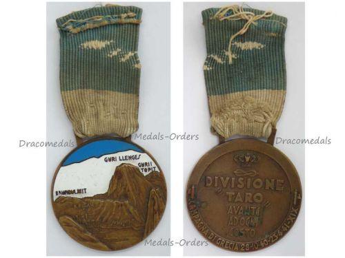 Italy WW2 48th Infantry Division Taro Military Medal Greek Campaign War  Greece 1940 1941 Mussolini Italian Kingdom WWII Decoration Award
