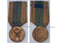 Italy WW2 Aeronautical Valor Bronze Military Medal 1927 Mussolini Fascism Italian Kingdom Decoration Award