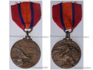 Italy WW2 2nd Army Commemorative MedaI for the Campaign in Yugoslavia 1941 by Affer