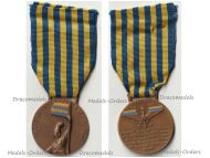 Italy Ethiopian Campaign Commemorative Medal of the 38th XXXVIII Colonial Battalion of Askaris 1935 1937