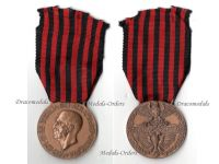 Italy WW2 Expedition Albania Commemorative Military Medal Albanian Campaign 1939 Mussolini Italian Decoration WWII 1940 1945 Type A