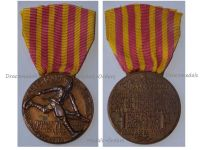 Italy WW2 Eritrea Army Corps Askaris Military Medal Italian Colonial Africa 1935 Decoration Fascism Mussolini Bronze by Lorioli
