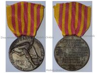 Italy WW2 Eritrea Army Corps Askaris Military Medal Italian Colonial Africa 1935 Decoration Fascism Mussolini Silver by Lorioli