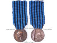 Italy Ethiopian Campaign Volunteers Commemorative Medal 1935 1936 Unmarked