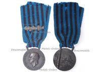Italy Ethiopian Campaign Volunteers Commemorative Medal 1935 1936 with Sword by the Italian Royal Mint