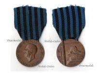 Italy Africa Ethiopia Commemorative WW2 Military Medal 1935 1936 Italian Decoration Fascism Mussolini