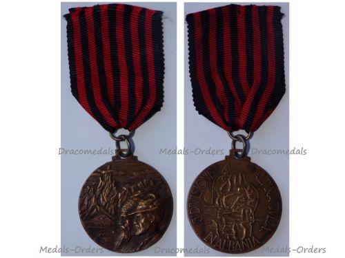 Italy WW2 3rd Alpine Division Julia Commemorative Medal Invasion of Albania 1939