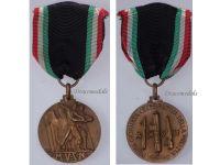 Italy WW2 MVSN Militia Divisions 1 Febbraio Anniversary 1940 Blackshirts CCNN Military Medal Italian WWII Decoration Fascism Mussolini