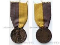 Italy WWII March Rome 1922 Military Medal Blackshirt MVSN Decoration Fascism Mussolini Award by Lorioli Castelli
