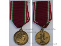 Italy WW2 Patriots War Volunteers Liberty 1943 1945 Military Medal Honor Italian Republic Decoration Anti Fascism Award Unofficial Mandelli