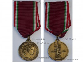 Italy WW2 Patriots War Volunteers Liberty 1943 1945 Military Medal Honor Italian Republic Decoration Anti Fascism Award Unofficial Mandelli