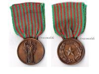 Italy WW2 Commemorative Military Medal 1940 1943 Italian Republic Decoration Fascism Mussolini Award