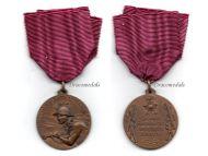 Italy WW2  Bersaglieri Battalion Sabauda Military Medal Ethiopia 1935 1936 Italian Decoration Fascism Mussolini