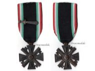 Italy WW2 MVSN Militia Cross Long Service 10 years Medal sword Blackshirts Italian Fascism WWII 1939 1945