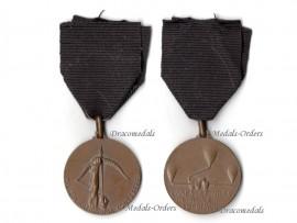 Italy WW2 MVSN Anti Aircraft Air Defense Artillery Military Medal Militia Blackshirts Italian Fascism WWII 1940 1945 Award