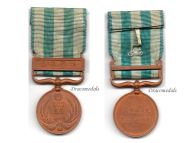 Japan Boxer Revolt China Campaign 1900 Japanese Military Medal Imperial Decoration