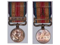 Japan WW2 China Incident 2nd Sino Japanese War Military Medal 1937 1945 Imperial Decoration Award
