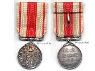 Japan WW1 Taisho Enthronement Commemorative Medal 1915 Yoshihito Imperial Japanese Decoration Award