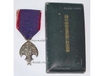 Manchukuo Imperial Visit Emperor Pu Yi Japan 1935 Japanese Military Medal Commemorative Decoration Boxed Marked M1000