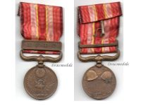 Japan Manchurian Incident Campaign Japanese Military Medal 1931 Imperial Decoration Army Kwantung