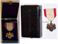 Japan WW2 Order Rising Sun 8th Class Military Medal 1937 1945 Imperial Japanese Decoration Award boxed