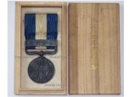 Japan WW1 Great War Commemorative Military Medal Japanese WWI 1914 1918 Imperial Japanese Decoration Tsing Tao Mediterranean Sea Boxed