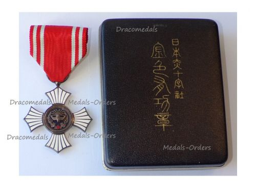 Japan WW1 Gold Cross of the Order Merit of the Japanese Red Cross Society Boxed