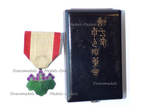 Japan WW1 Order of the Rising Sun 7th Class 1914 1918 Boxed