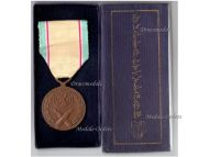 Korea RoK Korean War Service Military Medal Commemorative 1950 1953 Decoration Award Boxed