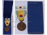 Korea RoK Korean War Service Military Medal Commemorative 1950 1953 Decoration Rare Version Boxed with Ribbon Bar