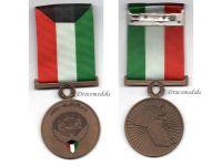Kuwait Liberation Operation Desert Storm Military Medal V class 1991 Kuwaiti Decoration Award