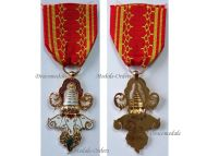 Laos Order Million Elephants White Parasol Knight Military Medal Laotian Decoration Award