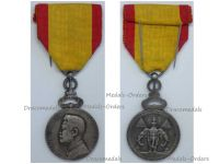Laos Order Reign King Sisavang Vong Silver Medal 2nd Type 1948 1959