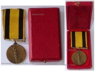 Lithuania WW1 Medal for the Lithuanian War of Independence 1918 1928 by Huguenin Freres Boxed