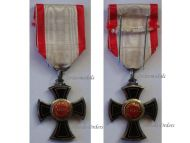 Montenegro Order Danilo Knight's Cross V Class 1861 1873 Montenegrin Independence 1853 Decoration Bertrand