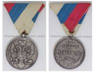 Montenegro WW1 Military Bravery Medal in Silvered Bronze