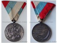 Montenegro WW1 Military Bravery Medal in Silver